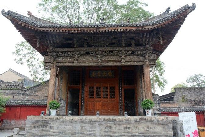 hancheng2